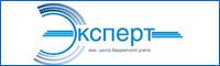 ООО Центр бюджетного учета «Эксперт»
