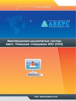Электронный журнал 43 школа тверь - 8445d