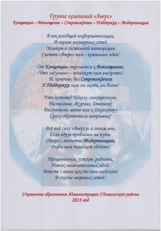 Стих для любимого доктора