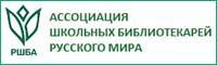 Информационный портал школьных библиотек